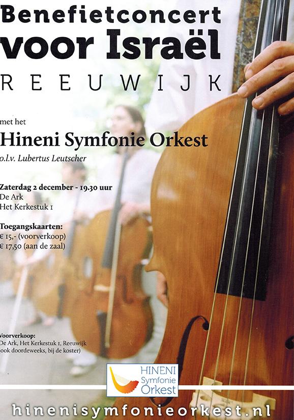 Poster Hineni Symfonie Orkest in Reeuwijk-Brug 2017